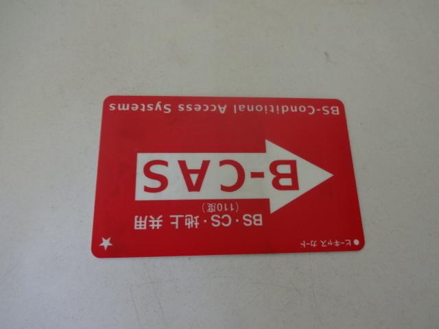 TOSHIBA 東芝 REGZA 32BC3 液晶 テレビ 32型_画像7