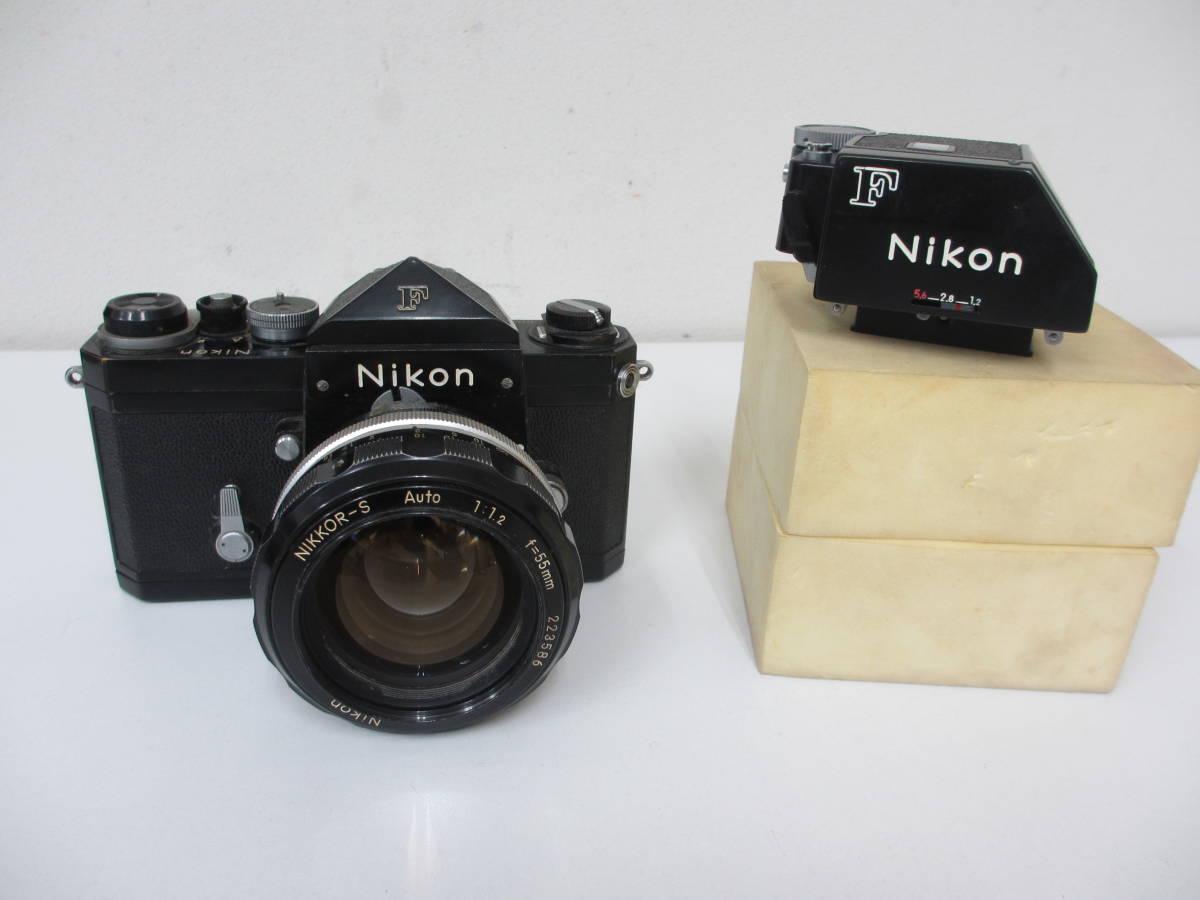 NIKON ニコン F ブラック 7265563 カメラ 1:1.2 f=55mmレンズ付 中古