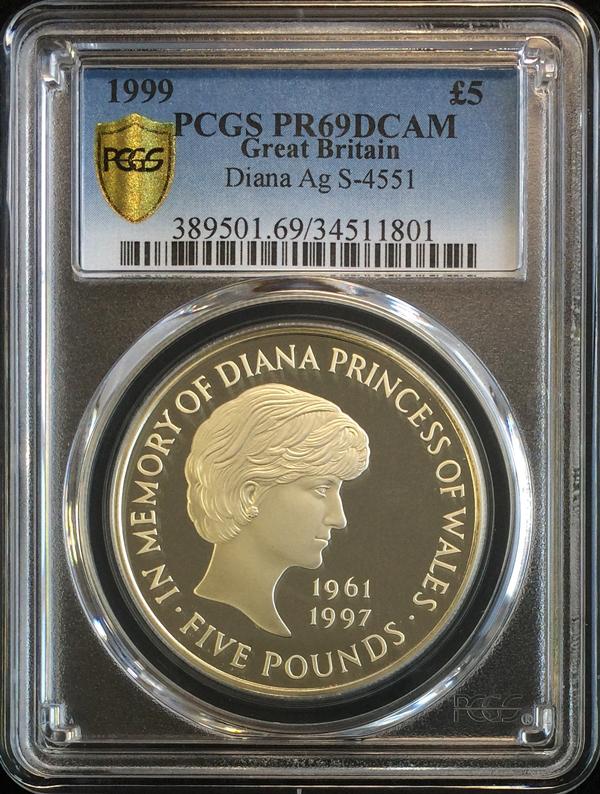 英國英國1999年紀念黛安娜5磅證明銀幣伊麗莎白PCGS PR 69 D CAM證明 編號:t603302144