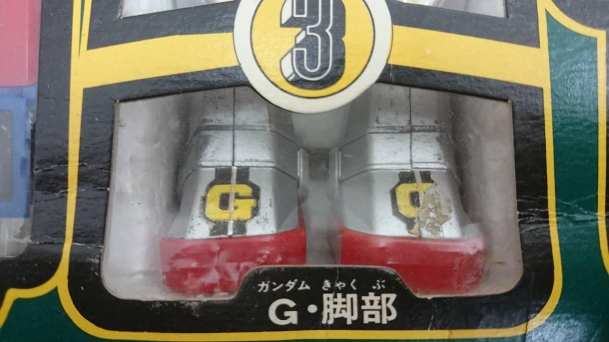 【9699】機動戦士ガンダム DX合体セット ガンダム デラックス合体セット_画像5