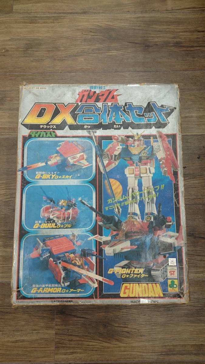 【9699】機動戦士ガンダム DX合体セット ガンダム デラックス合体セット