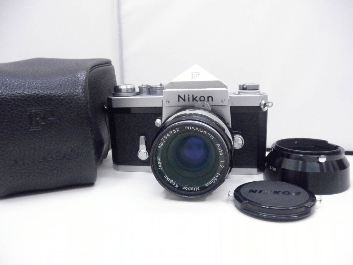 Nikon F レンズ NIKKOR-H Auto 1:2 f=50mm