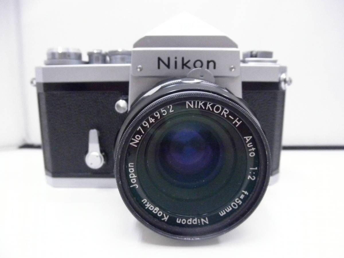 Nikon F レンズ NIKKOR-H Auto 1:2 f=50mm_画像2