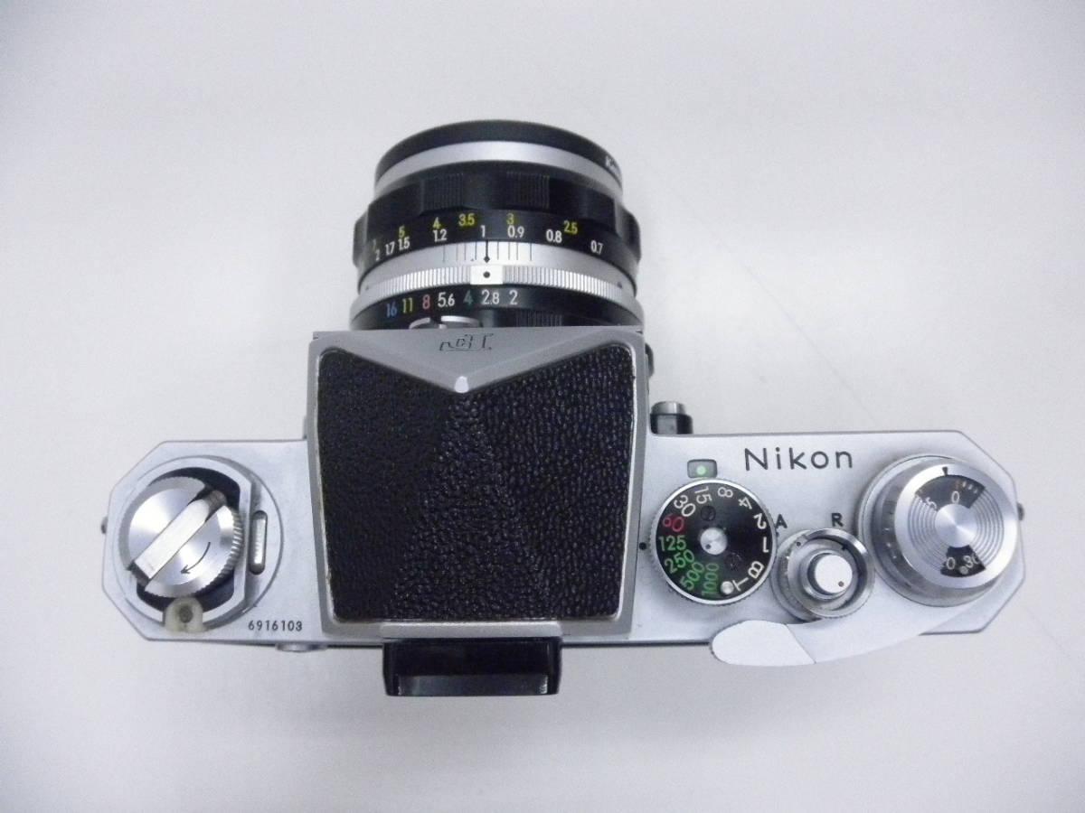 Nikon F レンズ NIKKOR-H Auto 1:2 f=50mm_画像5
