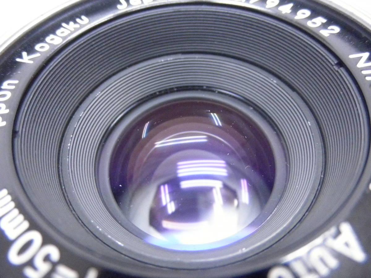 Nikon F レンズ NIKKOR-H Auto 1:2 f=50mm_画像10