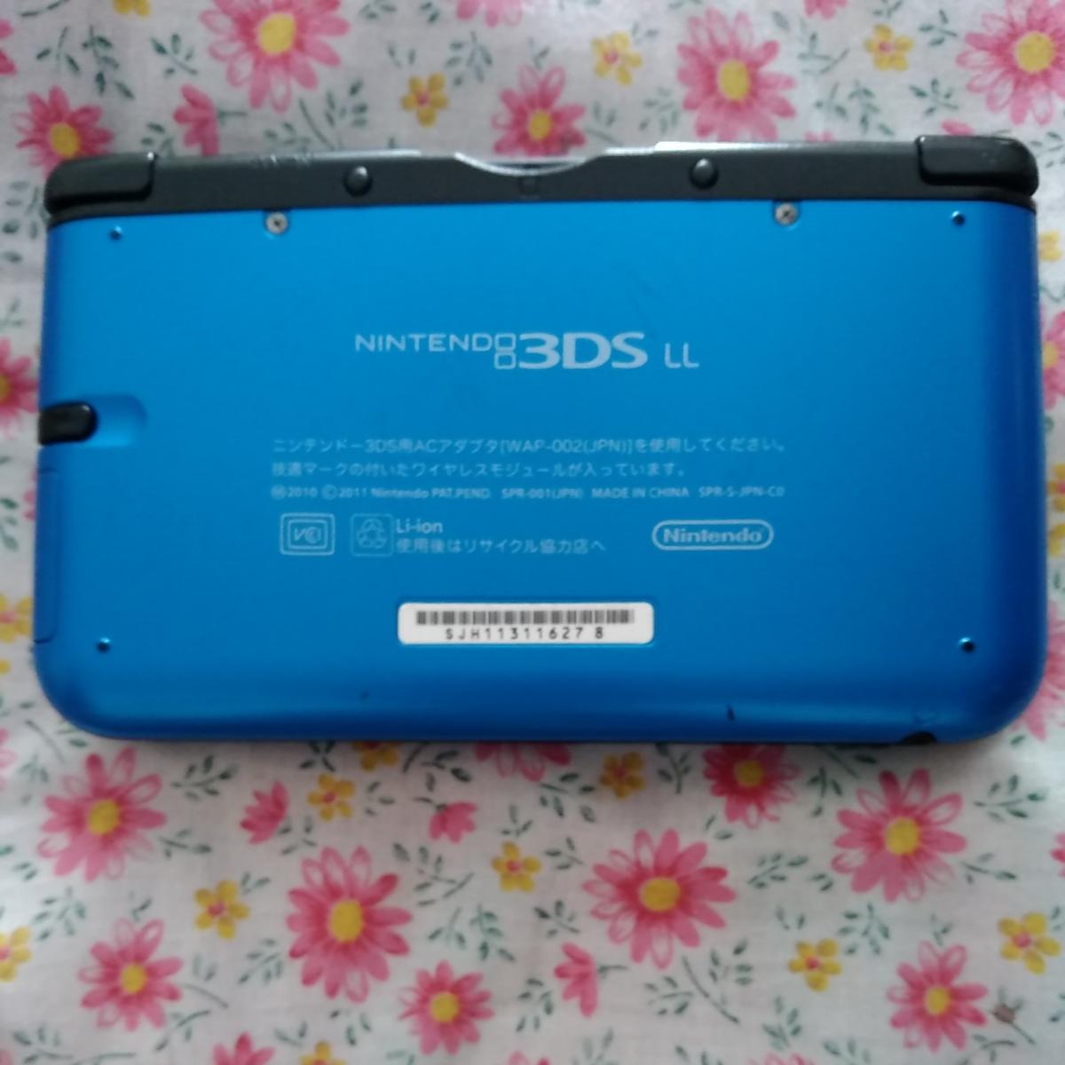 任天堂 3DSLL 本体 アダプター付き ブルー_画像5