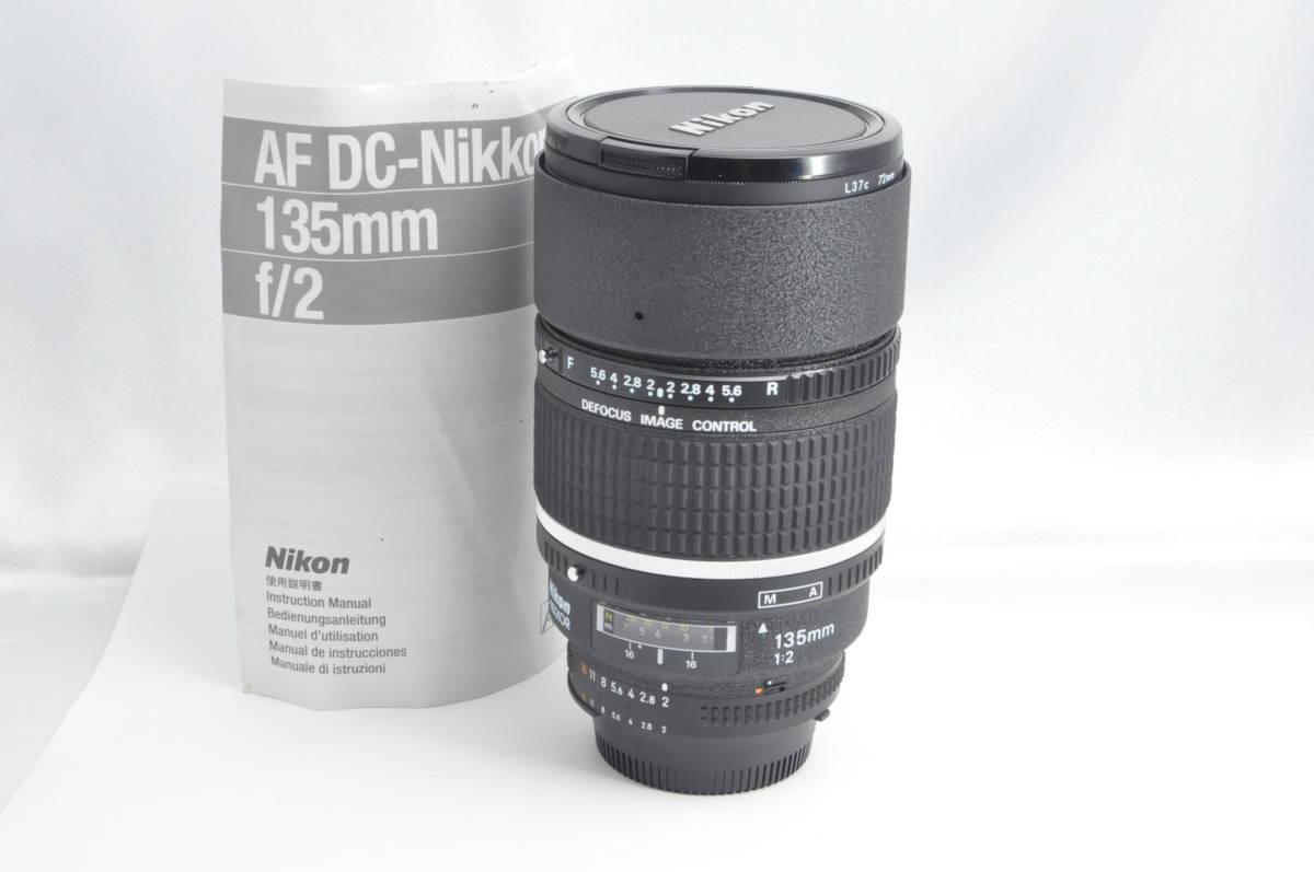 #2401 NIKON AF DC-NIKKOR 135mm F2 ニコン オートフォーカスレンズ