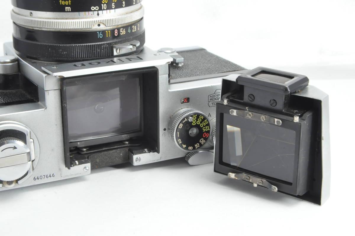 #2915 NIKON F アイレベル 640万代 シルバー NIKKOR-S 5cm F2 レンズ付き ニコン フィルムカメラ_画像6