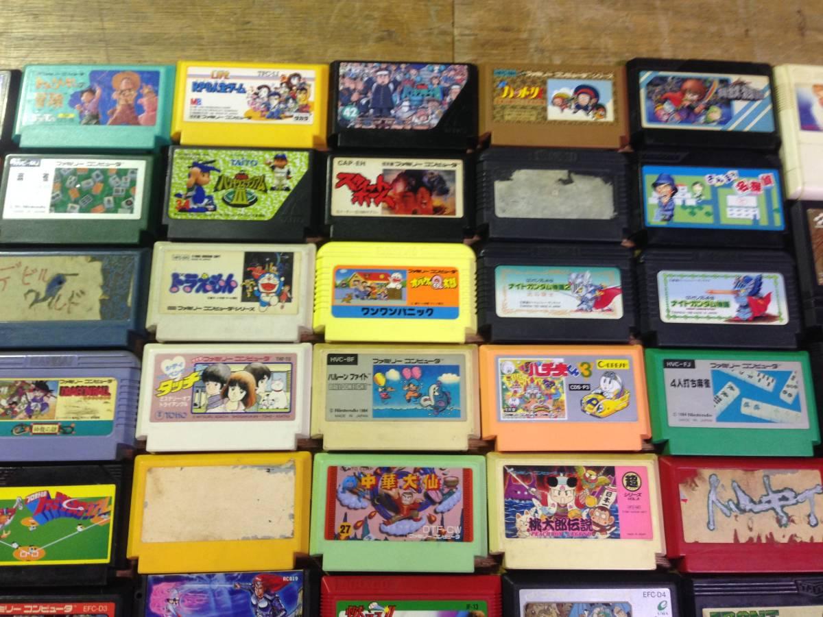 Lot of 54 Nintendo Famicom games ファミコン ソフト まとめて ゲームソフト 54本 セット_画像7