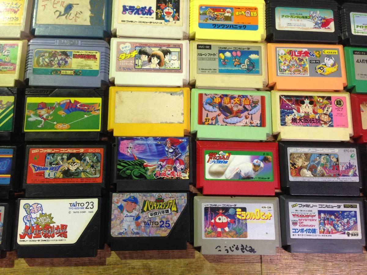 Lot of 54 Nintendo Famicom games ファミコン ソフト まとめて ゲームソフト 54本 セット_画像5
