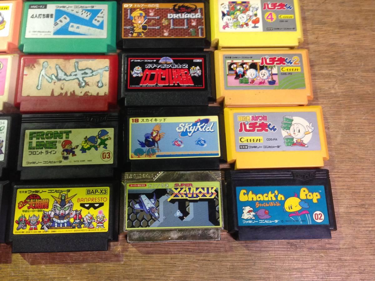 Lot of 54 Nintendo Famicom games ファミコン ソフト まとめて ゲームソフト 54本 セット_画像10