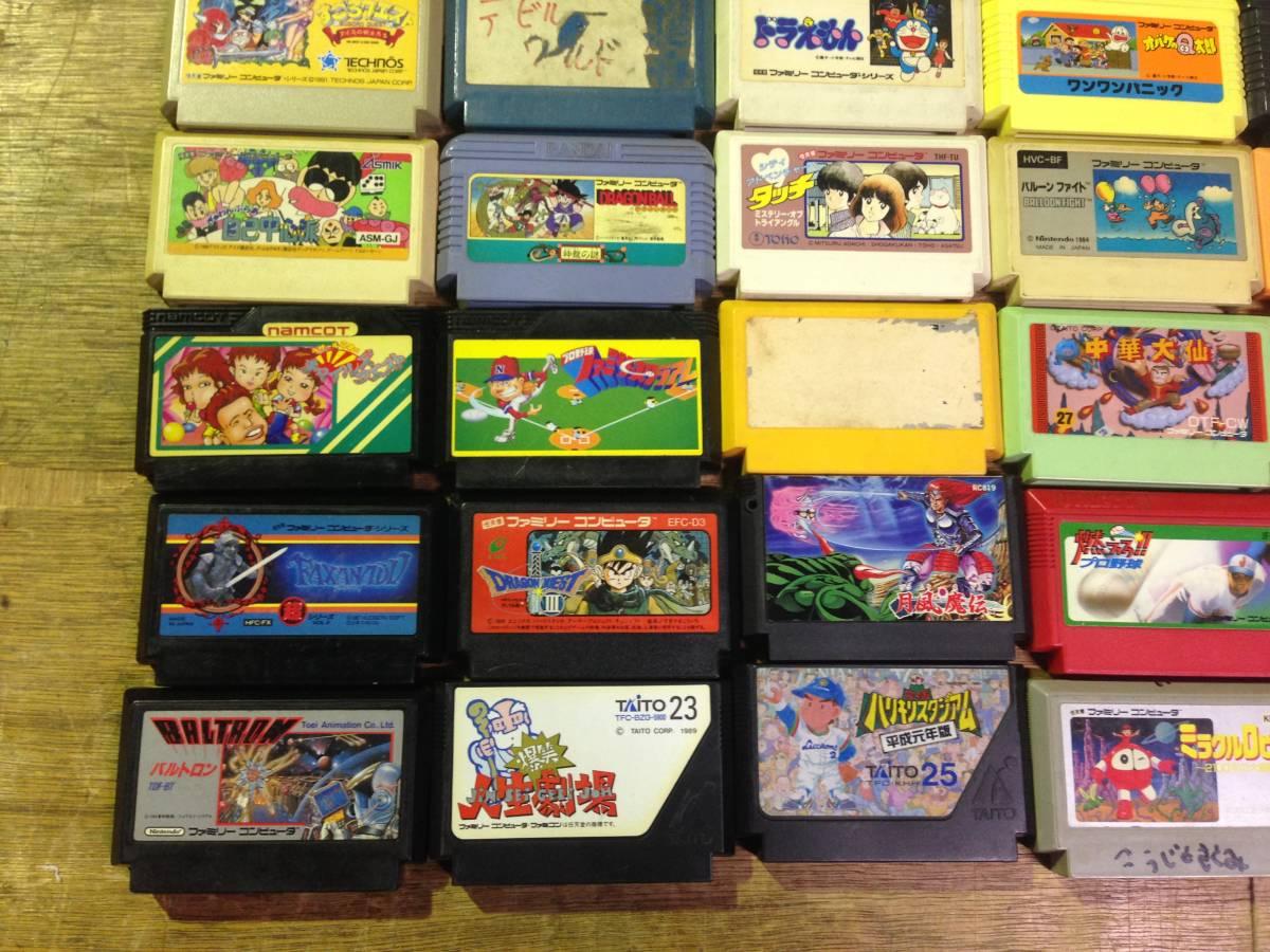 Lot of 54 Nintendo Famicom games ファミコン ソフト まとめて ゲームソフト 54本 セット_画像4