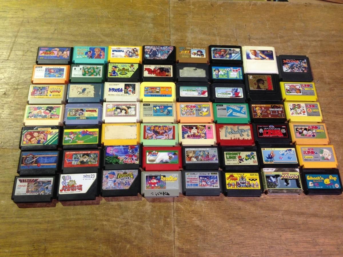 Lot of 54 Nintendo Famicom games ファミコン ソフト まとめて ゲームソフト 54本 セット