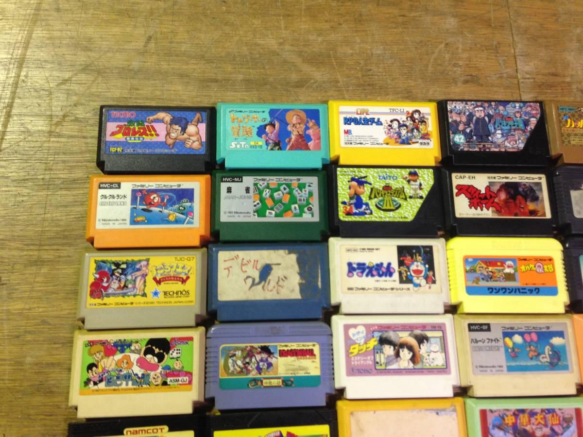 Lot of 54 Nintendo Famicom games ファミコン ソフト まとめて ゲームソフト 54本 セット_画像2