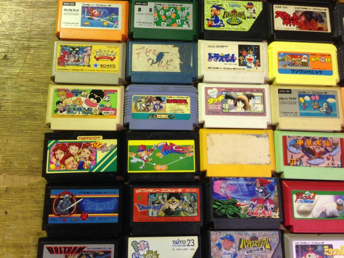 Lot of 54 Nintendo Famicom games ファミコン ソフト まとめて ゲームソフト 54本 セット_画像3