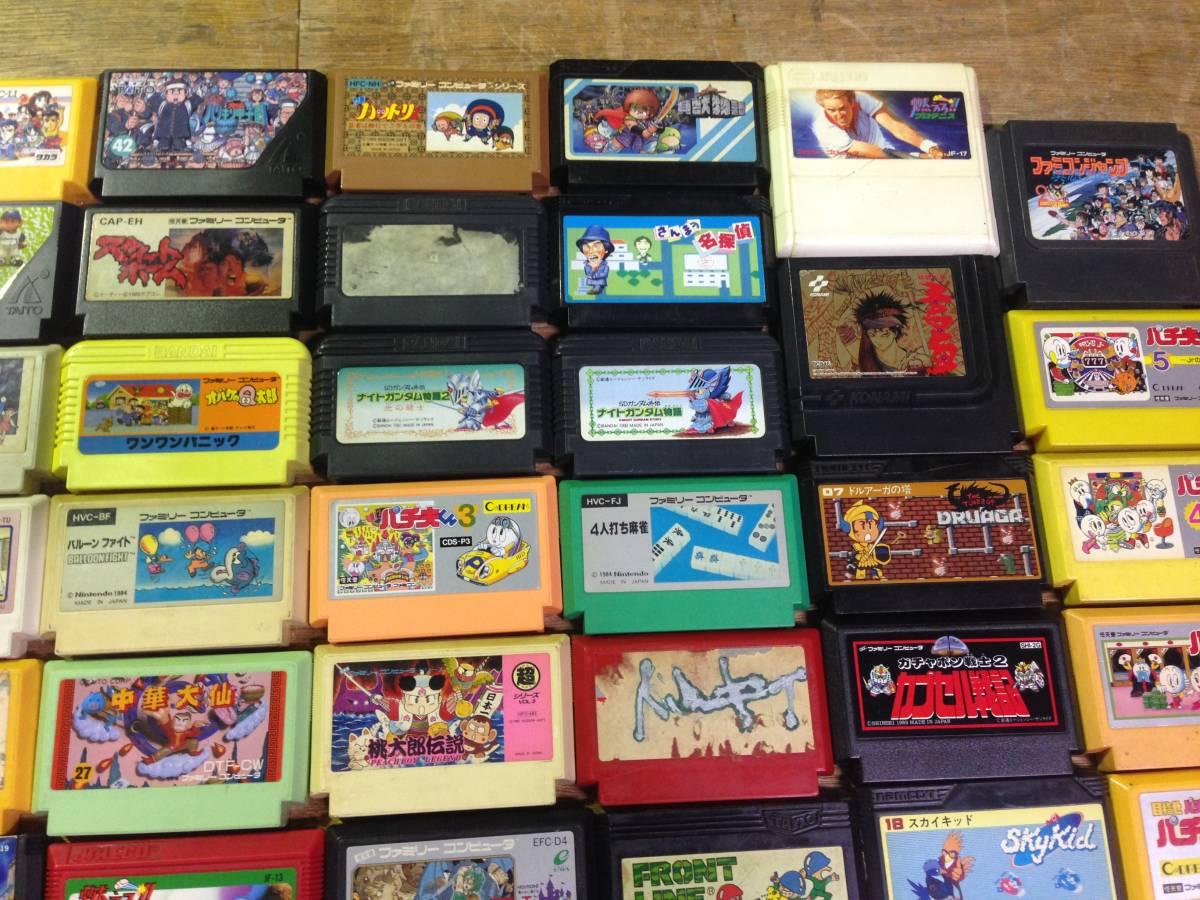 Lot of 54 Nintendo Famicom games ファミコン ソフト まとめて ゲームソフト 54本 セット_画像8