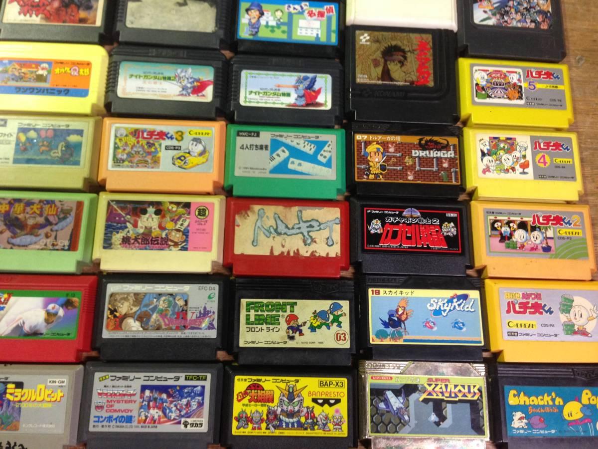 Lot of 54 Nintendo Famicom games ファミコン ソフト まとめて ゲームソフト 54本 セット_画像9