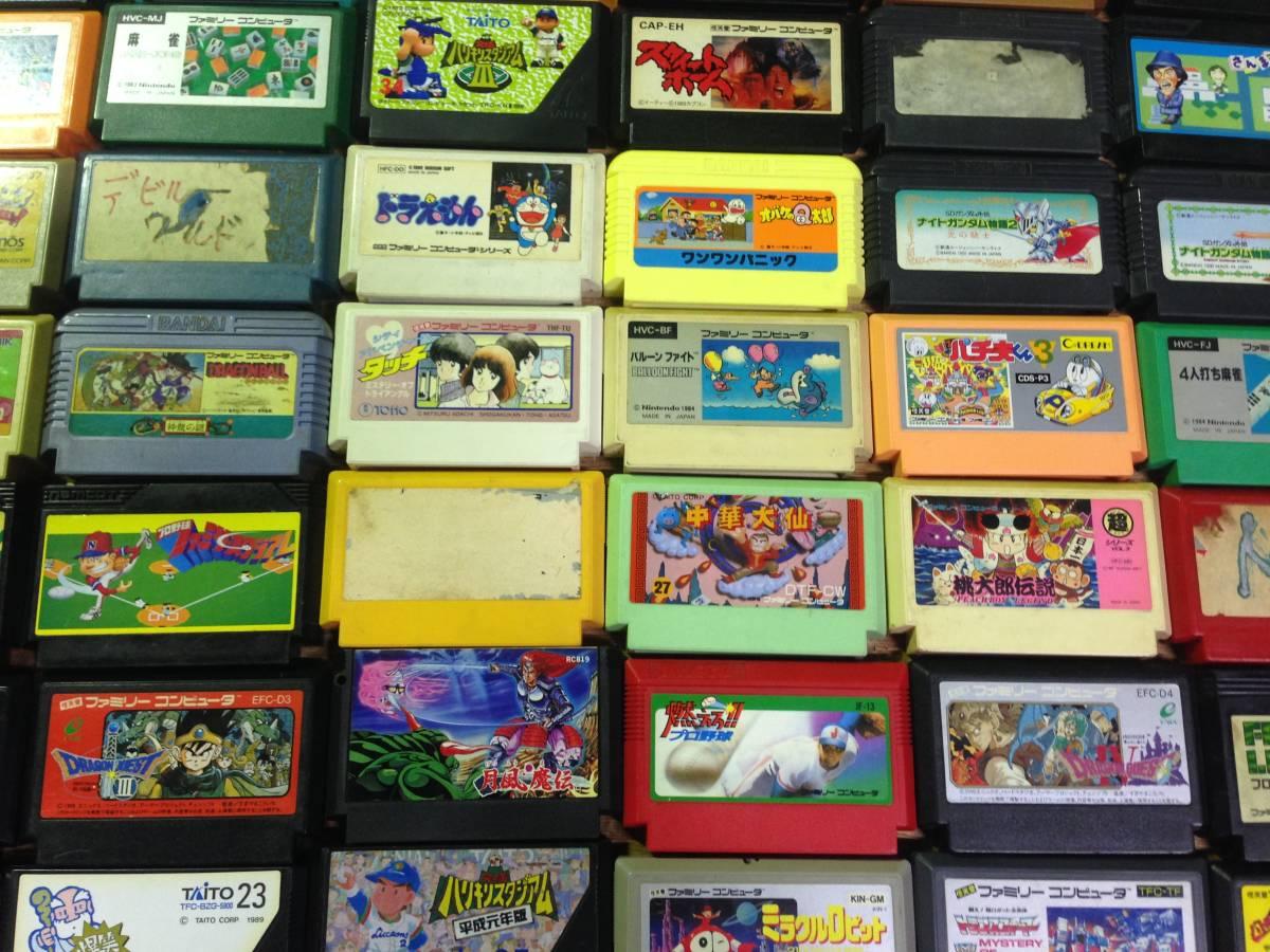 Lot of 54 Nintendo Famicom games ファミコン ソフト まとめて ゲームソフト 54本 セット_画像6