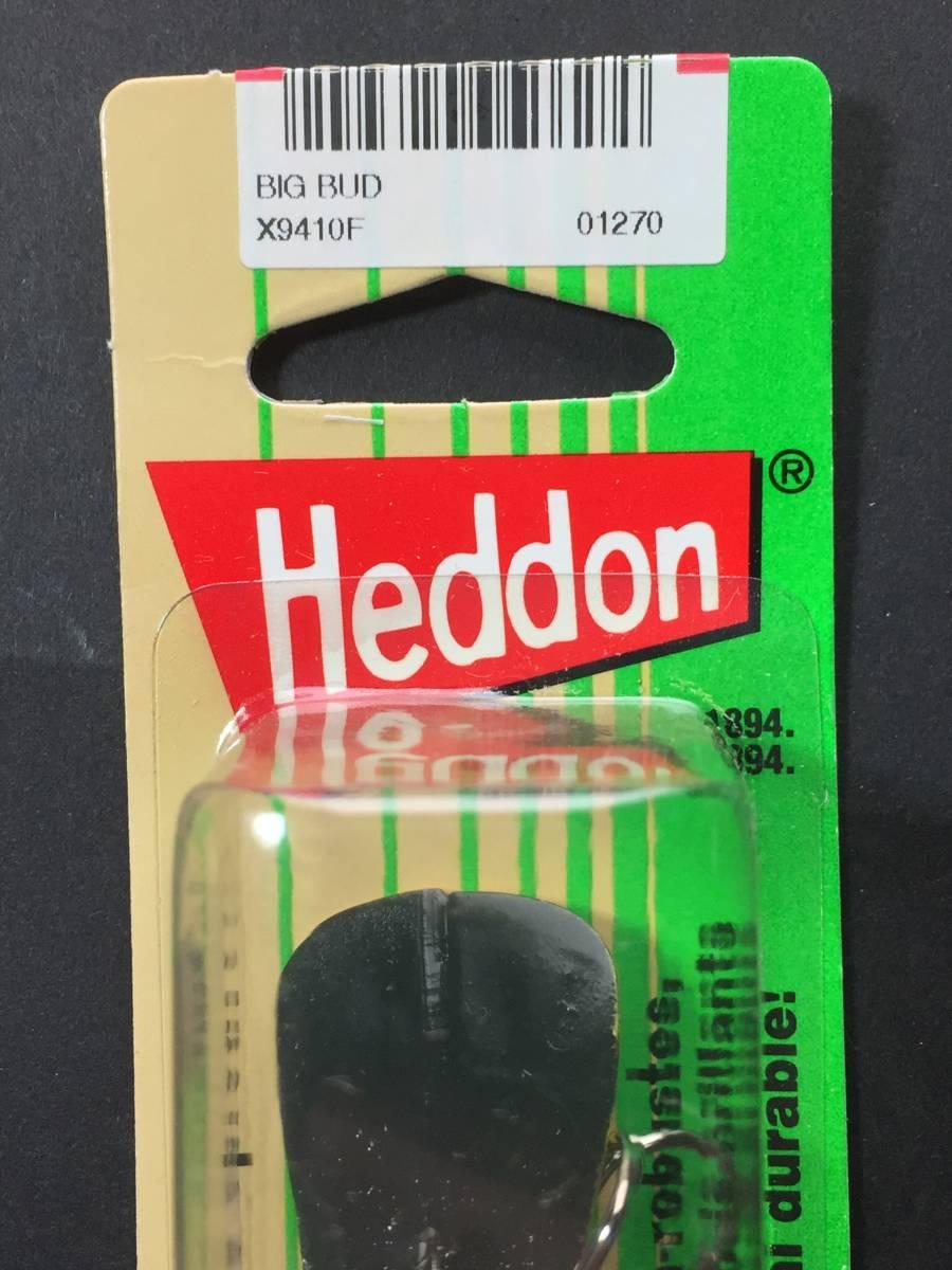 へドン ビッグバド フロッグ Heddon BIG BUD X9410 F 新品未開封 New in box_画像5