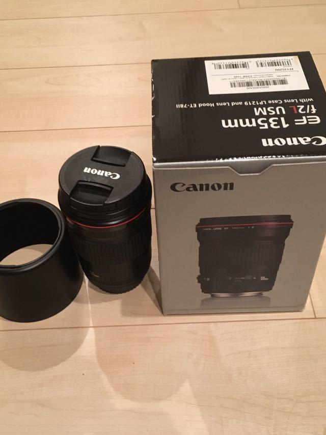 Canon EF135mm F2L USM 製造番号UC0718