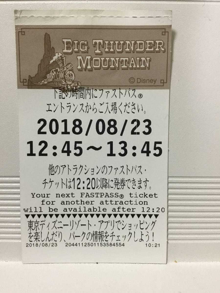 ディズニートータルサポート☆バックダンサーズ☆ - ヤフオク!