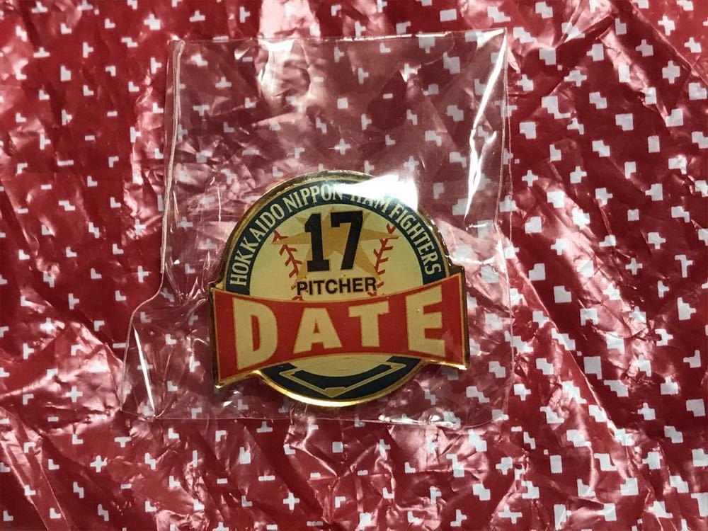 ★即決 送料無料★超希少品 日本ハム ファイターズ 2005年《伊達》スペシャル ピンバッジ/ピンバッチ/2019