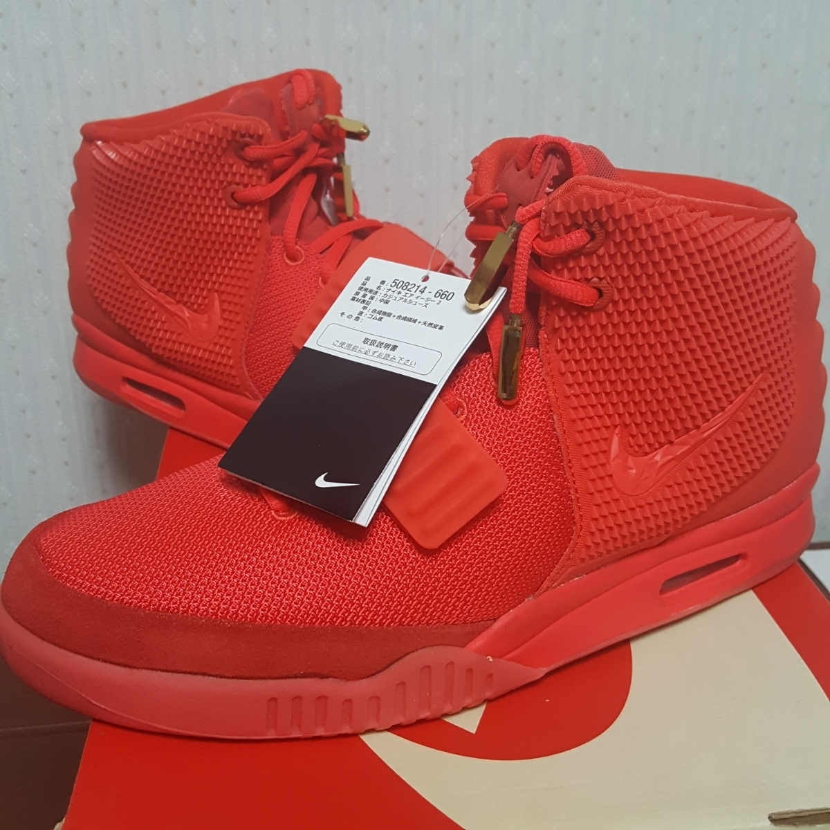 new photos 0700b 22493 red october nike air yeezy 2 sneakers