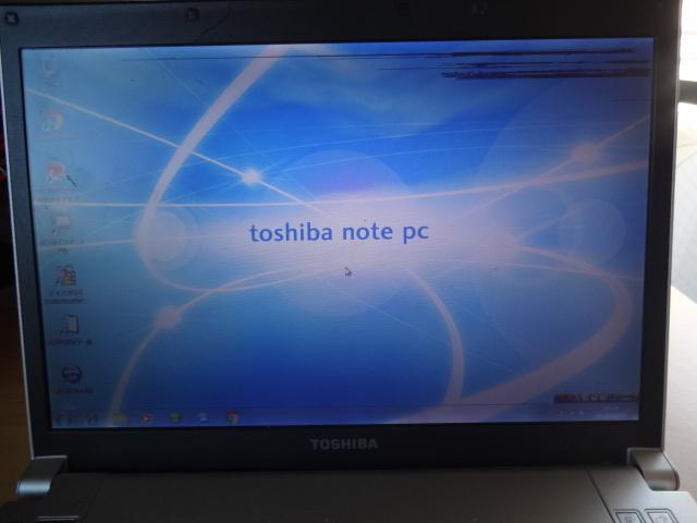 東芝 TOSHIBA dynabook SS RX2 TJ140E/2W 液晶難あり_画像7