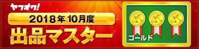 【新品未使用】16アンタレス DC -HG-_画像9