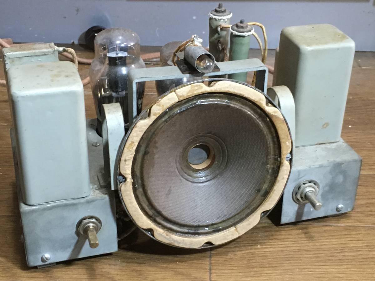 WE100Eジャンク(裏ブタは100Fの物を流用。現状でよく鳴っています)1台(モノラル)_画像3