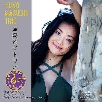 ♪♪♪これは、凄くいい日本の女性ピアニスト,.即決・和ジャズ/稀少盤・LP/ 輸入盤 Yuko Mabuchi Trio (45回転/アナログレコード) 馬渕侑子