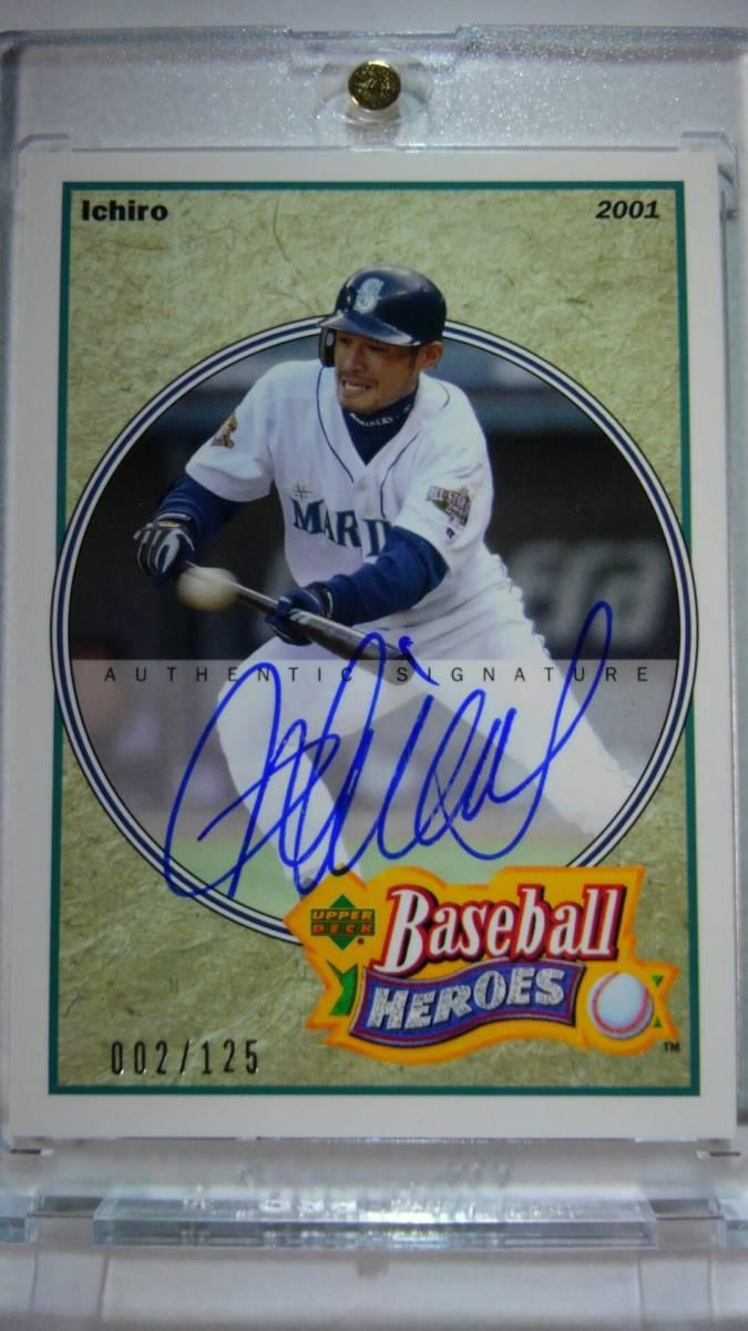 イチロー ichiro 2002 upper deck baseball heroes 125枚限定 直筆 サインカード auto 送料無料