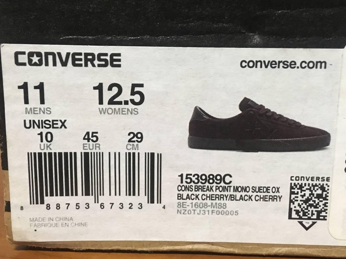 新品 Converse Breakpoint Mono Suede OX 29cm Black Cherry コンバース ブレークポイント スニーカー スエード パープル 153989C CO24 _画像6