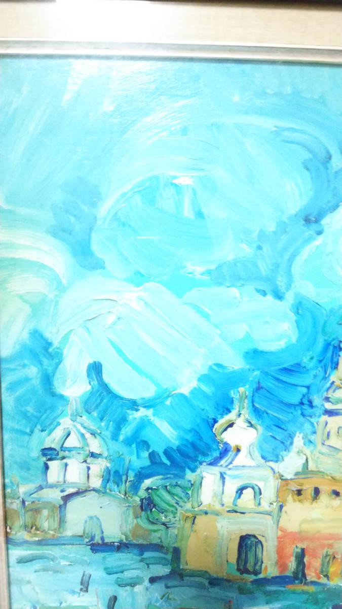 旧家より◆ポール・アイズピリ 絵画◆肉筆◆風景画◆額装付き◆美術品◆ホビー/カルチャー◆インテリア◆ZR742