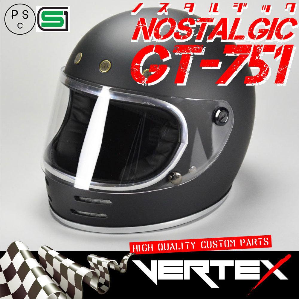 GT751 ヘルメット 族ヘル マットブラック ノスタルジック GT-751 フルフェイス 今だけ!!送料無料!!_画像1