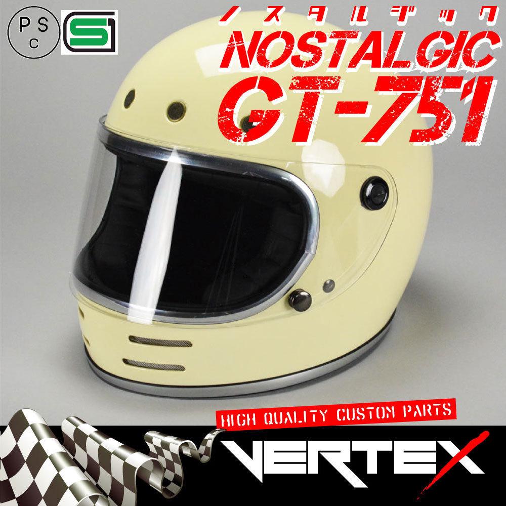 GT751 ヘルメット 族ヘル アイボリー ノスタルジック GT-751 フルフェイス 今だけ!!送料無料!!_画像1
