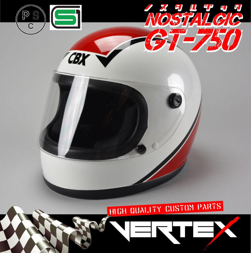 GT750 ヘルメット 族ヘル CBX アカ/シロ ノスタルジック GT-750 CBX400F 赤/白 ビンテージ フルフェイス_画像1