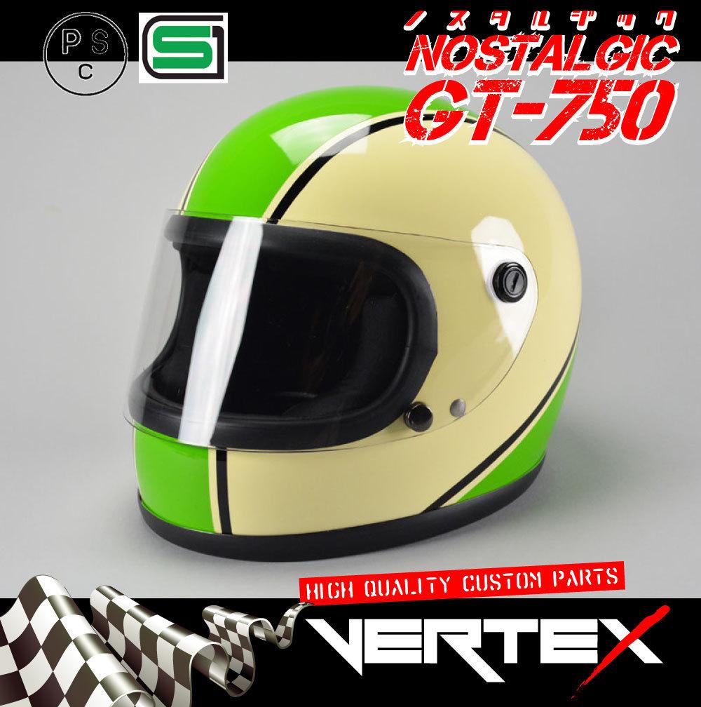 GT750 ヘルメット 族ヘル カワサキ グリーン ノスタルジック GT-750 ビンテージ フルフェイス