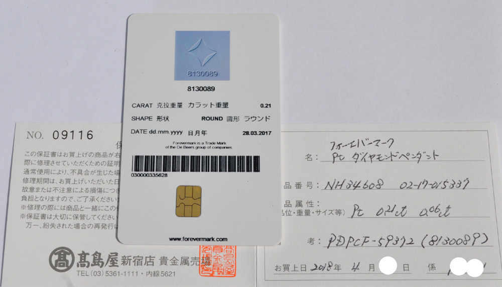 フォーエバーマーク Pt900/850 ダイヤ0.21ct 脇ダイヤ計0.06ct ネックレス 箱/保_画像6