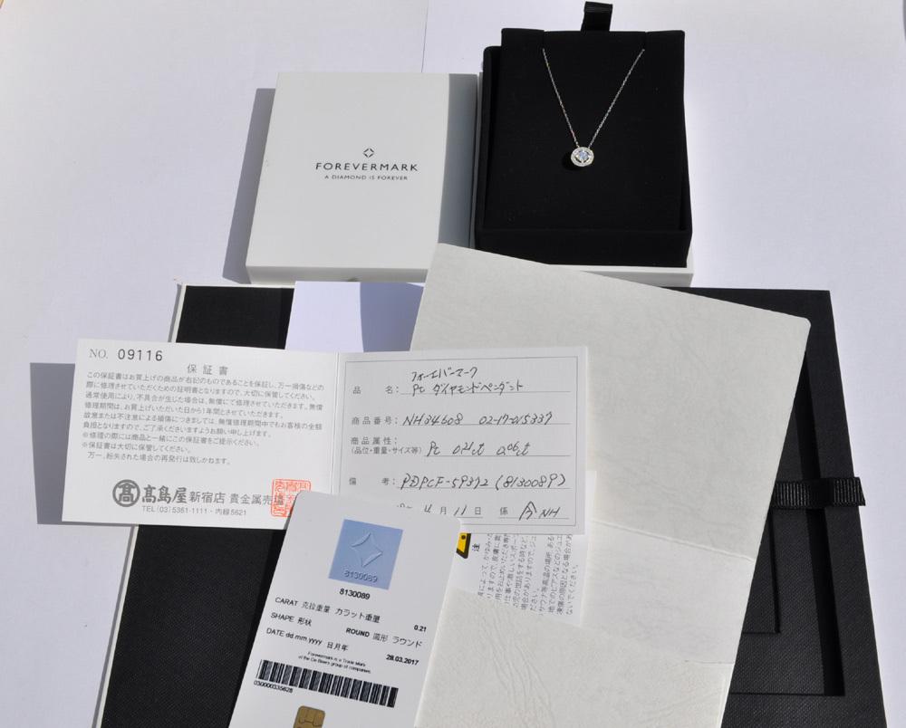 フォーエバーマーク Pt900/850 ダイヤ0.21ct 脇ダイヤ計0.06ct ネックレス 箱/保_画像7