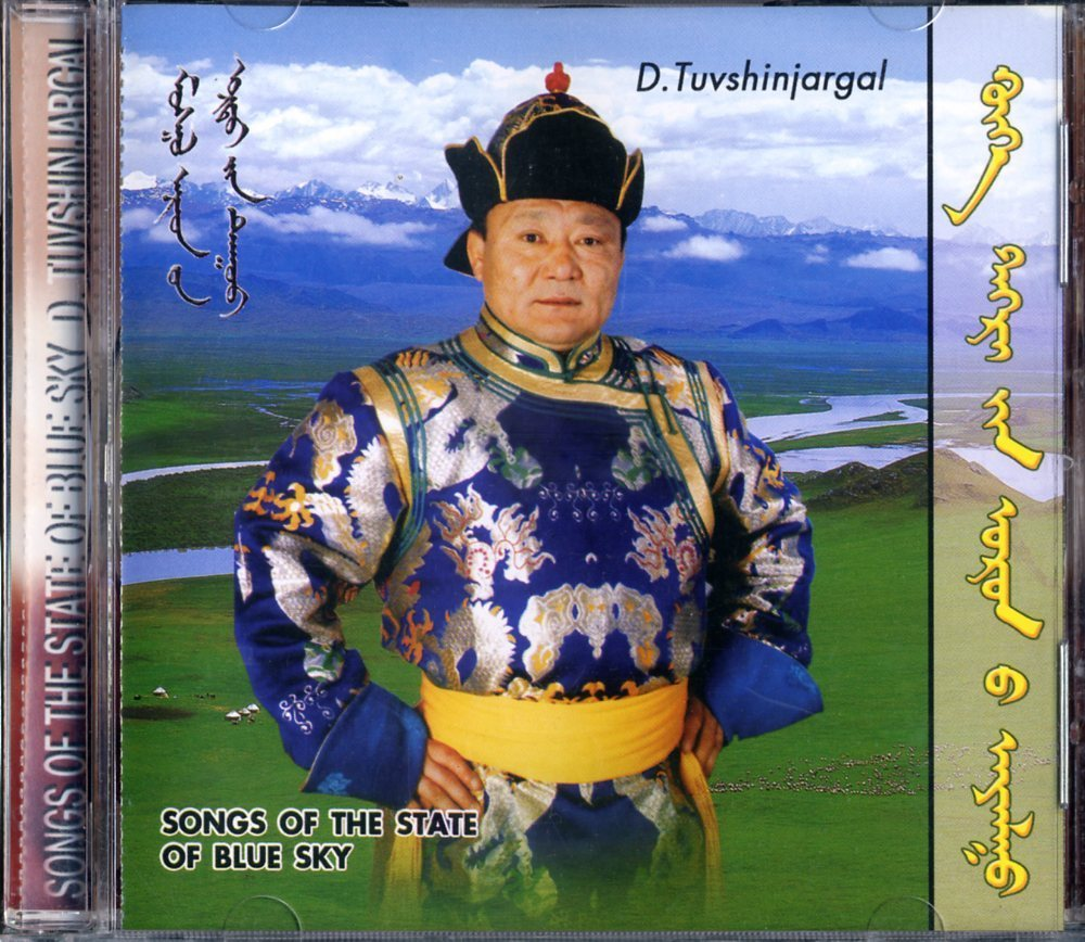 CD☆D. Tuvshinjargal / Song Of The State Of Blue Sky / -_2512-225
