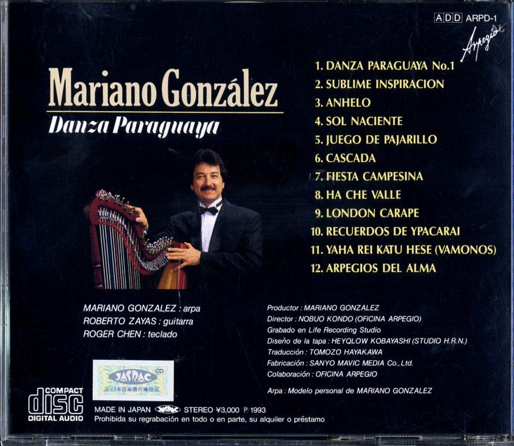 CD☆マリアーノ・ゴンサレス / Mariano Gonzalez / パラグアイ舞曲 / Danza Paraguaya / ARPD-1_画像2