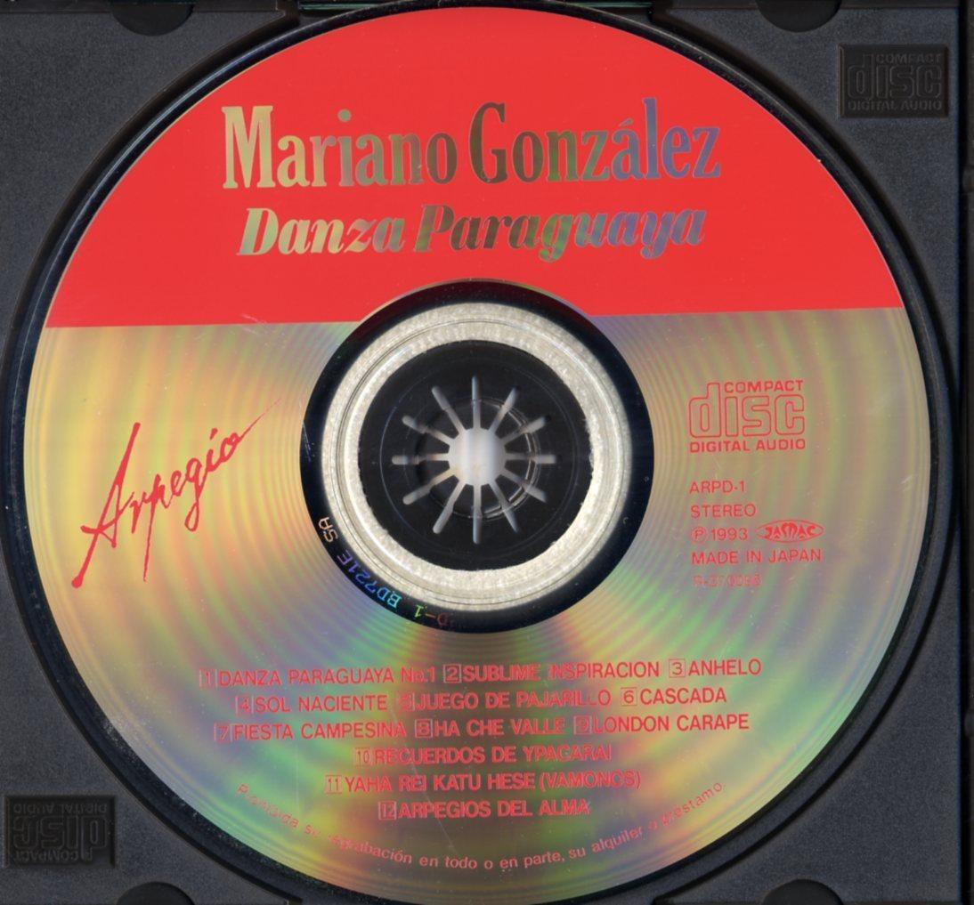 CD☆マリアーノ・ゴンサレス / Mariano Gonzalez / パラグアイ舞曲 / Danza Paraguaya / ARPD-1_画像3