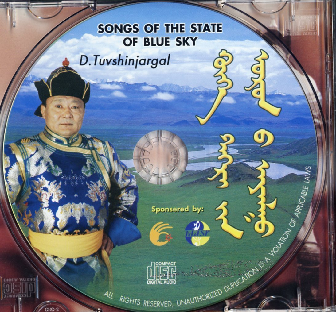 CD☆D. Tuvshinjargal / Song Of The State Of Blue Sky / -_画像3