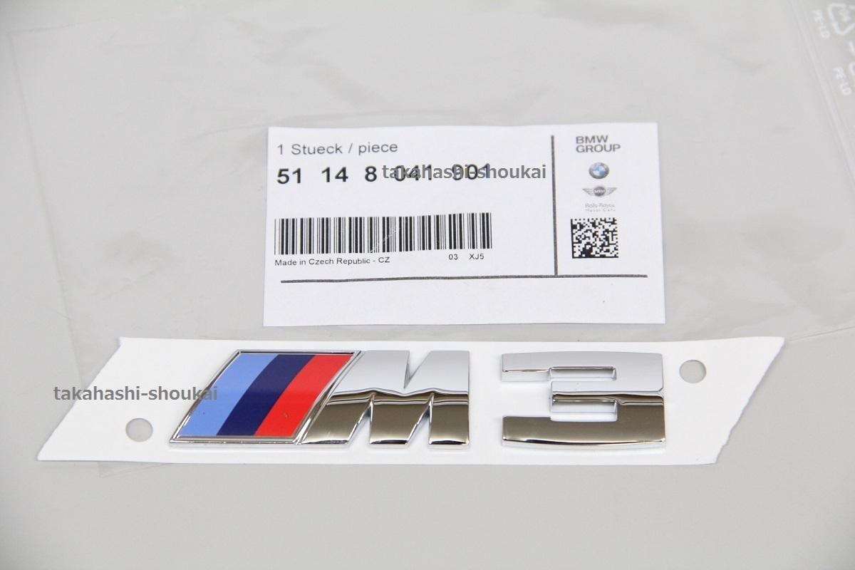 #●新品【BMW純正部品】M3 リアトランク メッキエンブレム 51148041901_画像1