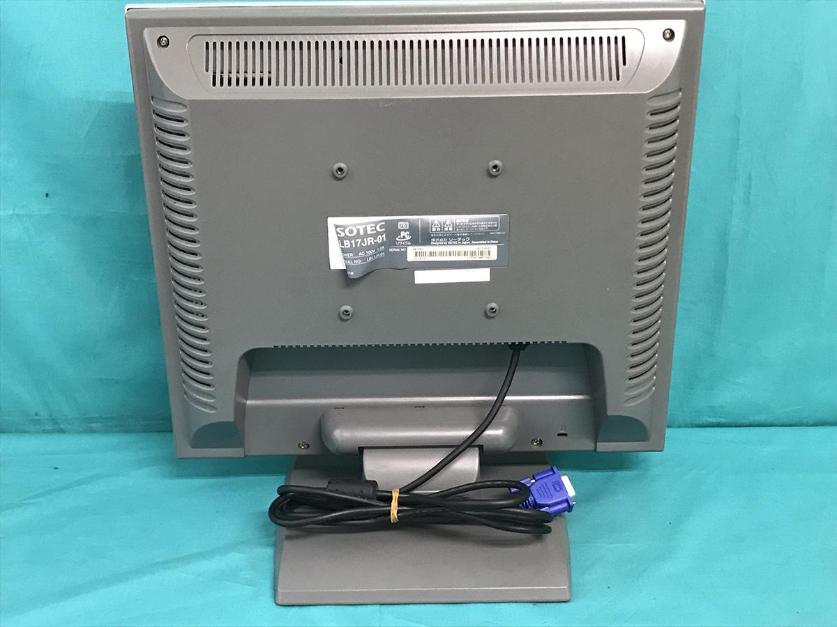 中古■SOTEC 液晶ディスプレイ LB17JR-01パソコンモニター送料無料_画像4