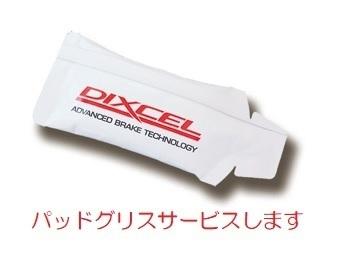 デミオ DY3R DY3W DY5R DY5W フロントブレーキパッド MKカシヤマ_画像2