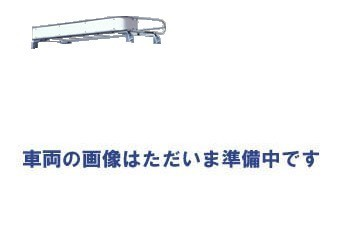 〓イスズ エルフ(車両型式 NLR/年式H18.12-)ハイキャブ用 キャリアCF429A《4本脚・スチールメッキ》業販専用品_イメージ画像です