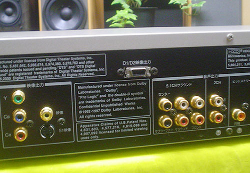 TOSHIBA/DVD VIDEO/AUDIO PLAYER『SD-5000』(MADE IN JAPAN)JUNK_画像8