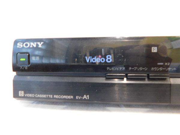 ジャンク◆ソニー◆8mmビデオレコーダー EV-A1 本体のみ 中古_画像2